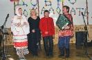Артисты из Турачака