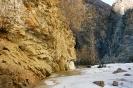 Жёлтые скалы