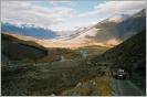 Дорога в Аргут