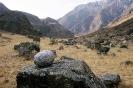Камень путников